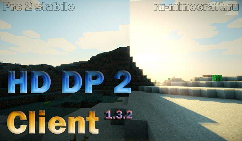 [1.3.2] HD_DP2 готовый клиент с графическими улшучениями