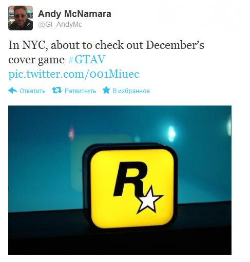 Официальное время, когда должна была появиться цифровая версия декабрьского номера game informer