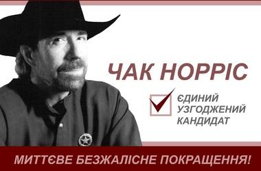 ОБСЕ начала дискуссии о введении вооруженной полицейской миссии на Донбасс, - Порошенко - Цензор.НЕТ 8066