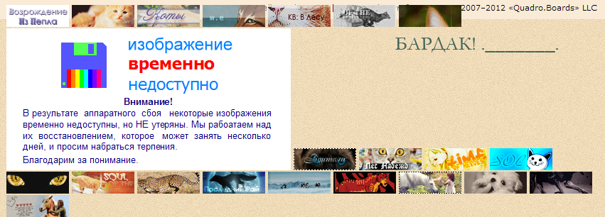 http://s4.hostingkartinok.com/uploads/images/2012/10/acc81ac90f87824d6dc0b552c0eebefe.png