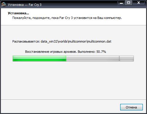 Far Cry 3 [Ru] (RePack/1.04) 2012 | Audioslave