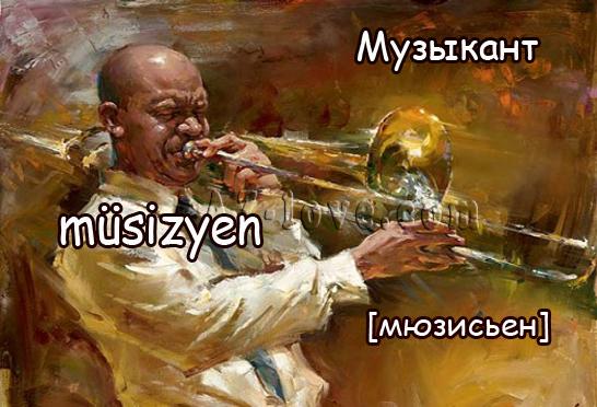 http://s4.hostingkartinok.com/uploads/images/2012/11/2eb79ec1ce174360c297ef3f081bb211.jpg