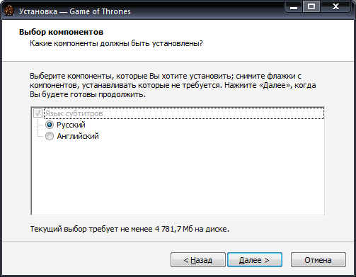 Game of Thrones / Игра престолов (2012) [Ru/En] (1.5.0.0) RePack Audioslave