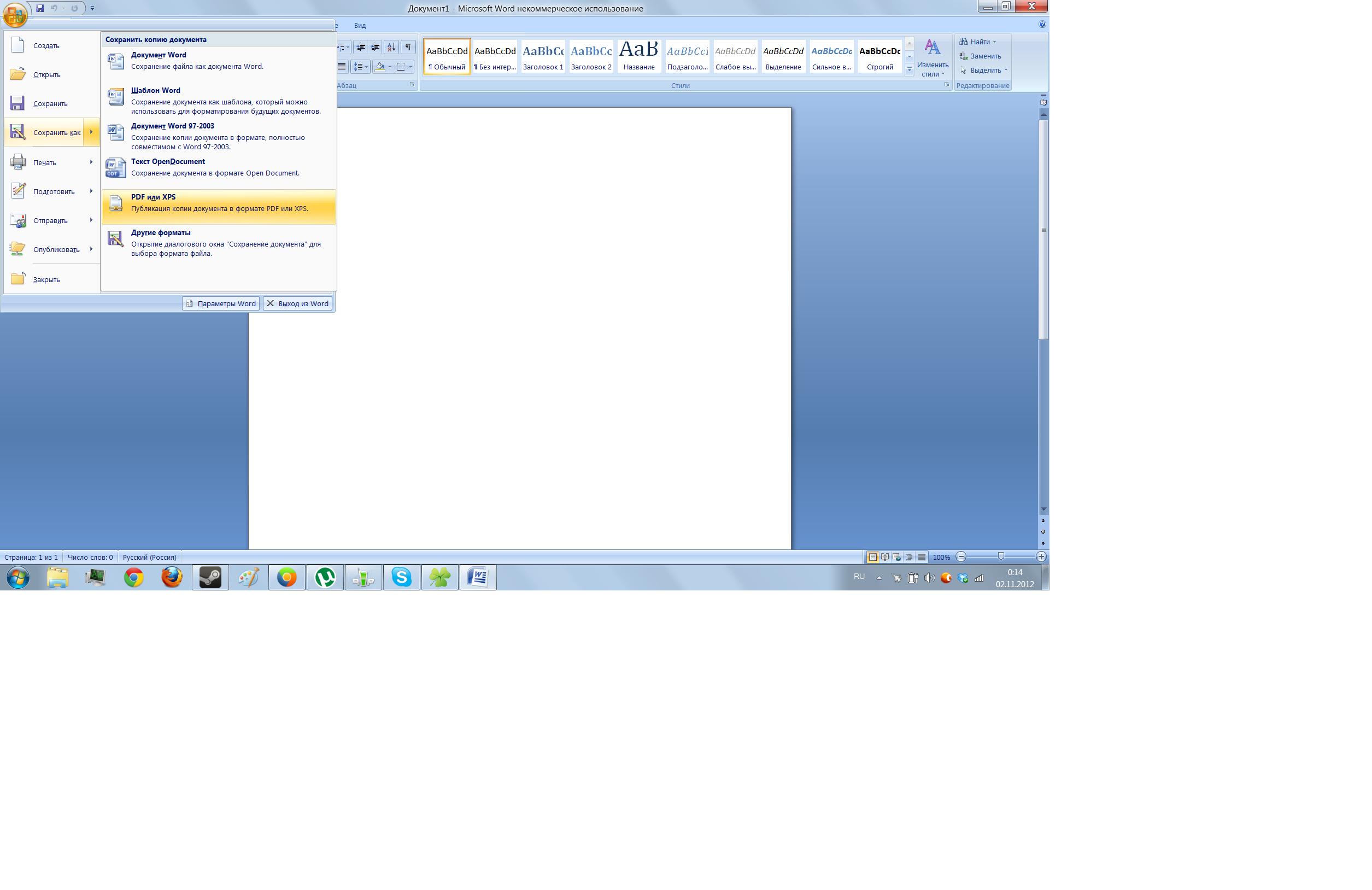 Как сделать книгу в формате PDF 93