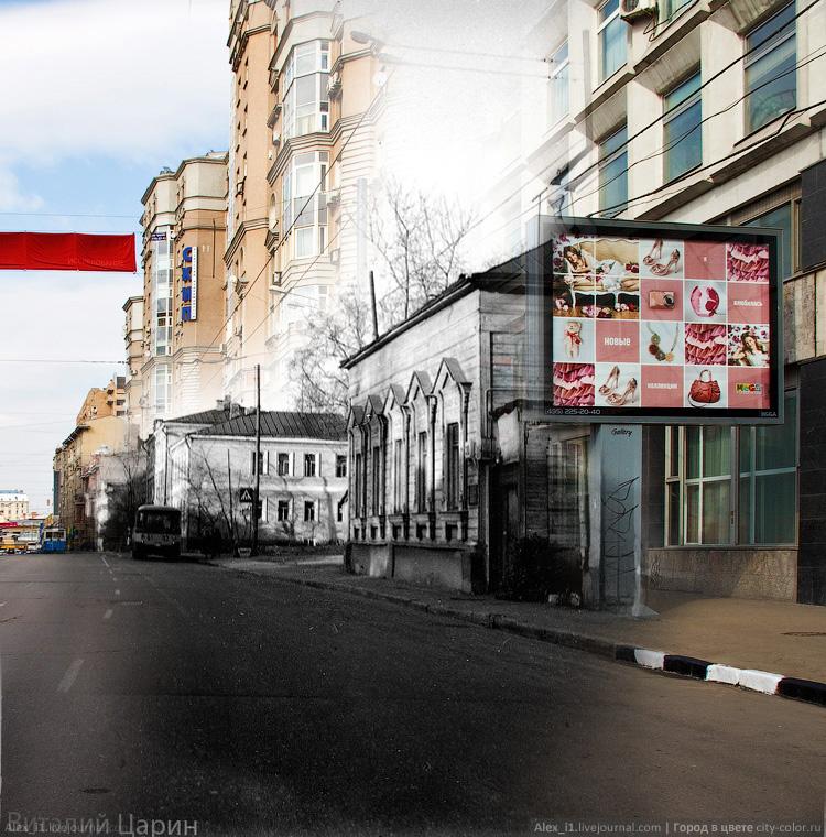 Москва, которой с нами больше нет.