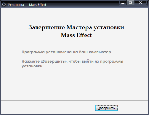 Mass Effect Trilogy / Трилогия Mass Effect [Ru/En] (RePack/1.02, 1.02, 1.05) 2008-2012 | Audioslave