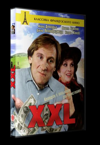 ХХL / ХХL (1997) DVD5