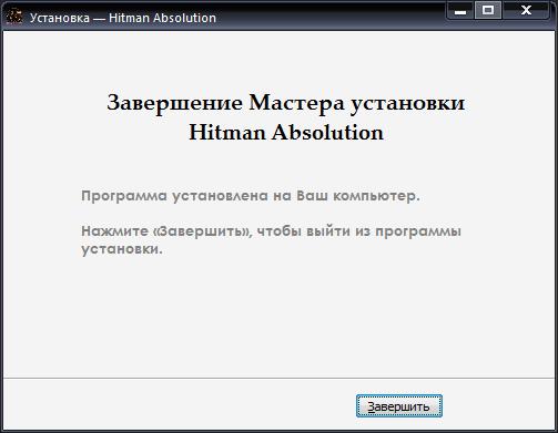 http://s4.hostingkartinok.com/uploads/images/2012/11/dfec26109abe37522a503edc4b738983.png
