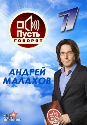 «Турецкий Гамбит Онлайн Сериал» — 2009