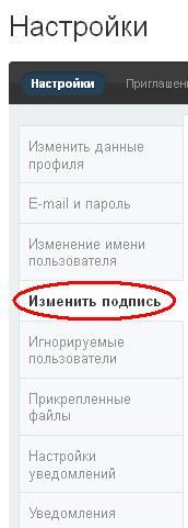 Forex investo ru