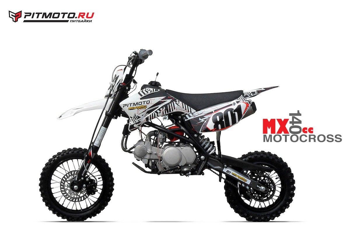 Pitmoto LX-801 140R схема приборов