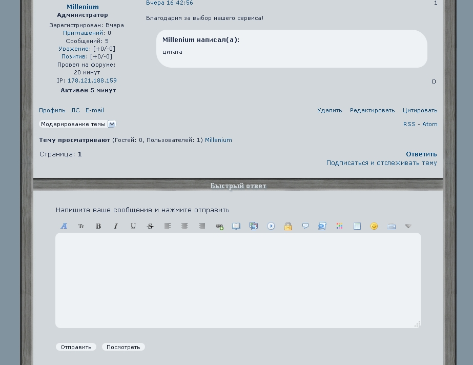 http://s4.hostingkartinok.com/uploads/images/2012/12/bd9018f0a76959ca6e0cdf94dbfc556d.jpg