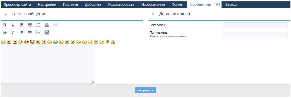 http://s4.hostingkartinok.com/uploads/images/2012/12/cc0b64ce28c9e8ba79b97a8968c5dee9.png