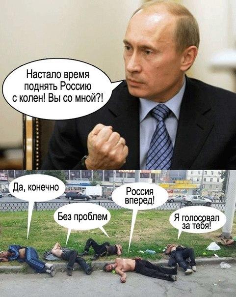 РФ шантажирует Украину, чтобы привязать к постимперской телеге своей политики: Россия потерпит крах, - вице- премьер Сыч - Цензор.НЕТ 6730