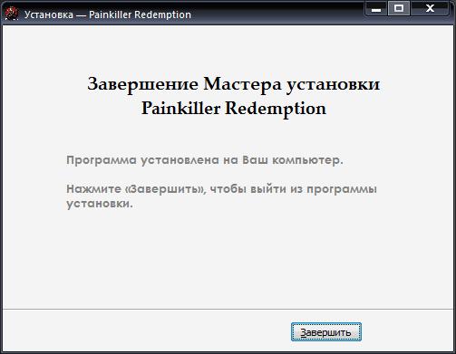 http://s4.hostingkartinok.com/uploads/images/2013/01/1b86b2162f2bc4e79d182648585dc9fd.png