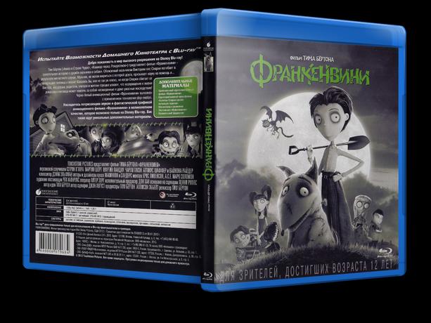 ����������� / Frankenweenie (2012) BDRip 1080p
