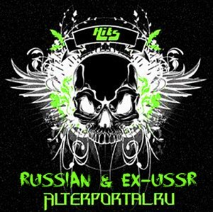 Alterportal.ru Hits Russian & ex-USSR 16 Vol. 68 - Декабрь