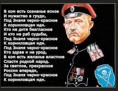 """В России уже с этой недели могут штрафовать за """"бандеровскую символику"""" - Цензор.НЕТ 6465"""