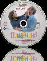 �������� / La gifle (1974) DVDRip | MVO