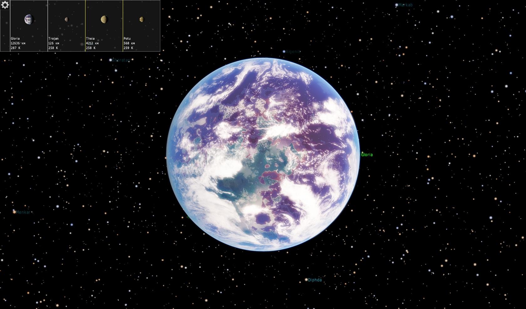 Докосмические наблюдения Венеры