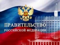 Правительство РФ предложило запретить рекламу абортов