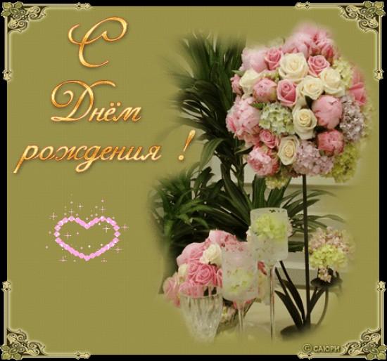Поздравляем Nana с Днем Рождения! - Страница 2 6bddf87fe31785bf21c048e9a57ae31e