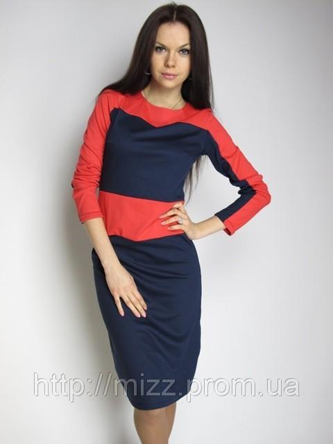 Женская Недорогая Одежда Заказать