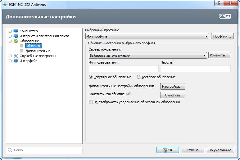 Инфо о файле Наименование nod Дата появления 2013 Размер 10,04мб