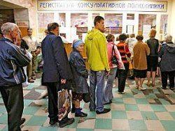 Москвичей обяжут сделать выбор между поликлиниками