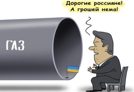 Немцов: Украина проиграет суд России, которая требует 7 миллиардов - Цензор.НЕТ 4617