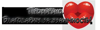 http://s4.hostingkartinok.com/uploads/images/2013/03/d4c75ae76637af1513b47e62ad0b0d9b.png