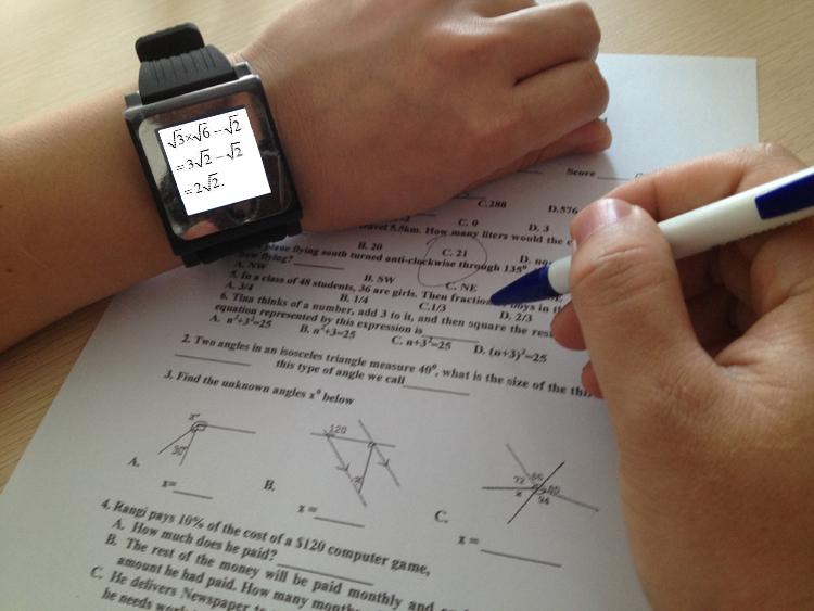 Как сделать билеты по экзамену