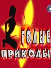 gorod-reutov-seks