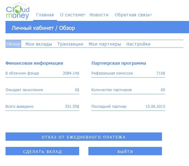 CloudMoney - CloudMoney.info 231adfab34319f48f48e7860bc7ac205