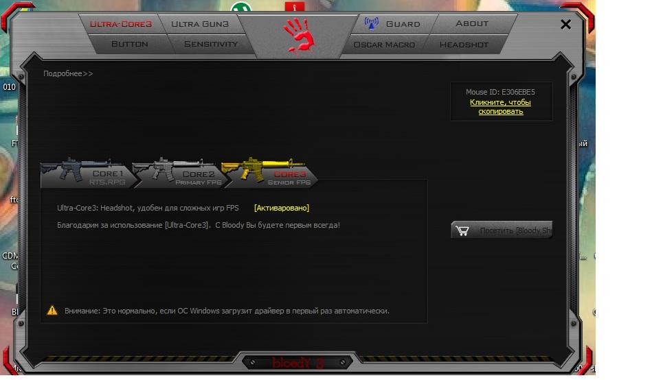 3,4. Multi-Core Gun3 V8 и подобных. Дум Хтфович. 63 119 просмотров. Акти