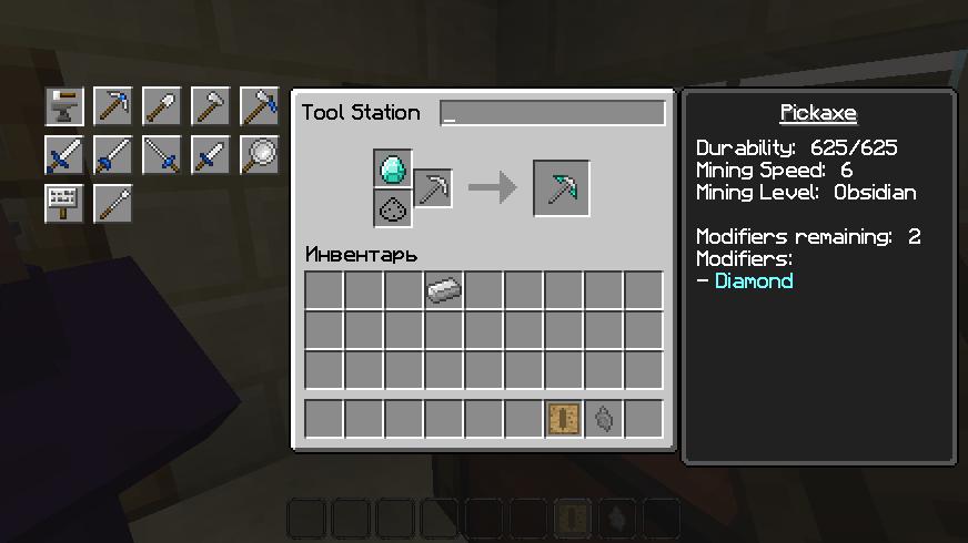 Как создать в майнкрафте каменную кирку