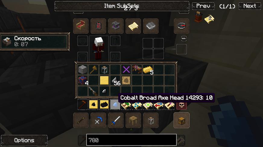 Как сделать сталь в тинкере