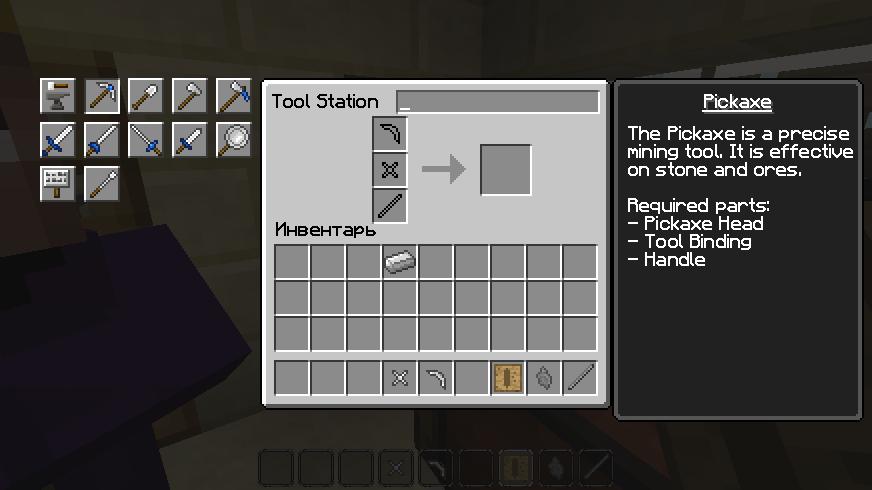 как сделать алюмит в тинкер