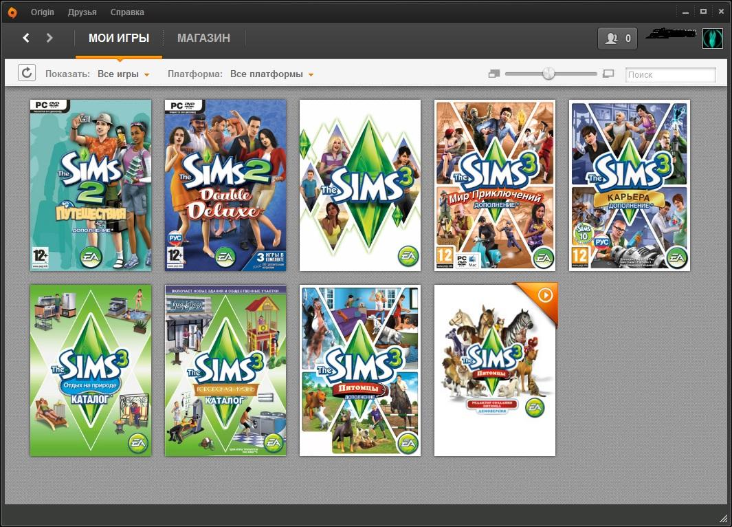Как и обещал... Опять The Sims 3 по пытайте удачу