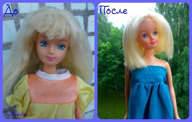 До и после...или новая жизнь старой куклы.