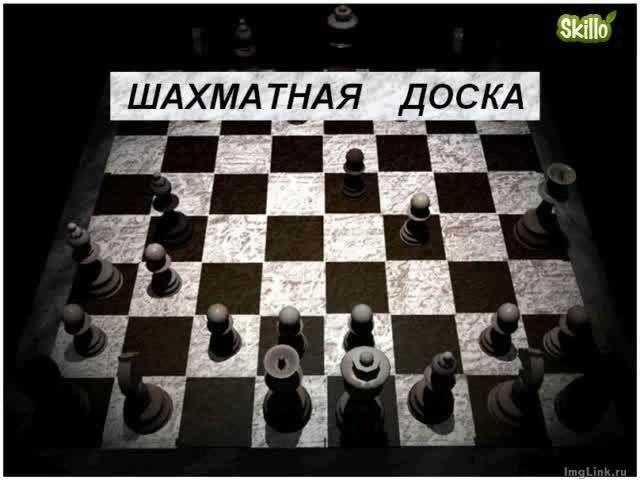 Обучающая программа в шахматы на комп торрент