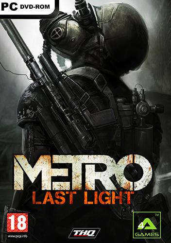 Метро 2033: Луч надежды / Metro: Last Light [v 1.0.0.9] (2013) РС | RePack