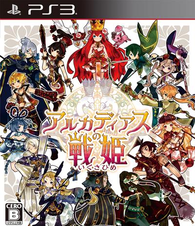 Battle Princess of Arcadias   дебютный трейлер PS3 эксклюзива | игра анонс