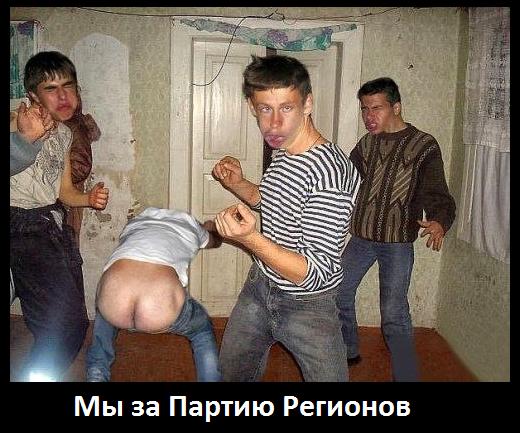 """Рыбака пригласили на Евромайдан: """"Мы вам даже охрану дадим, чтоб не избили"""" - Цензор.НЕТ 9071"""