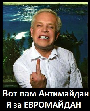"""Газпром и """"Нафтогаз Украины"""" подписали дополнение к газовому контракту - Цензор.НЕТ 9160"""
