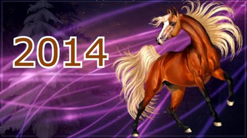 новогодний футаж - С Новым 2014 годом