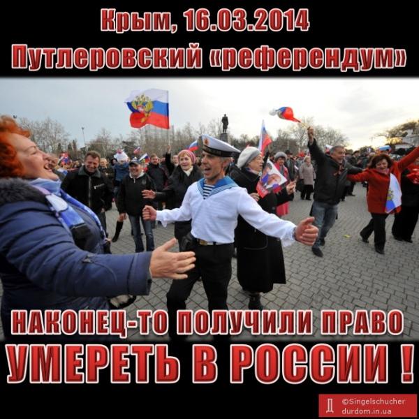 """Оккупанты хотят """"национализировать"""" в Крыму всю частную недвижимость у моря - Цензор.НЕТ 6154"""