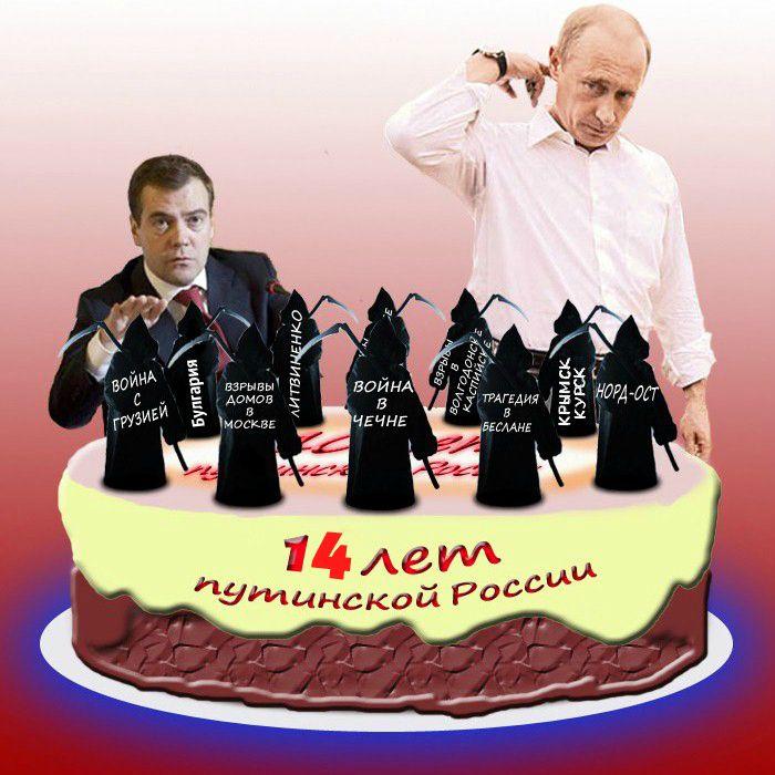 Андрей Пионтковский: в воздухе разлито ощущение катастрофы. 14 лет спустя