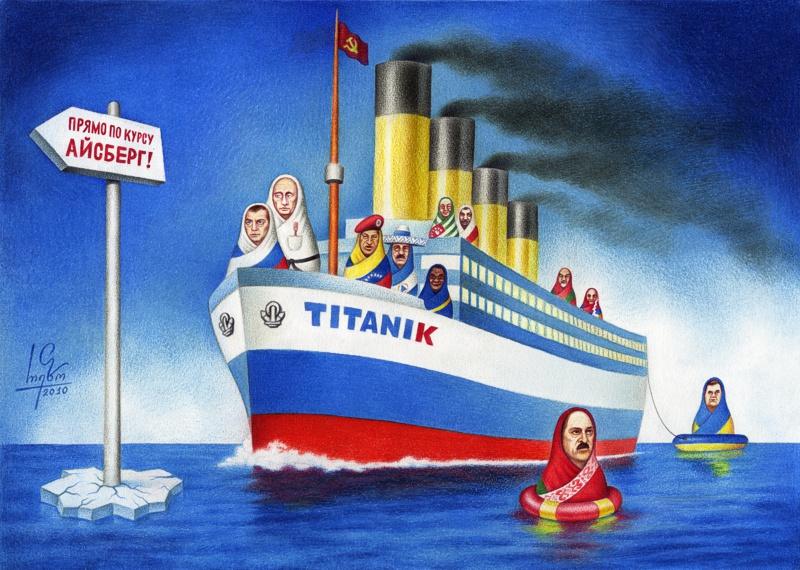 Медведев подписал антикризисный план для спасения экономики РФ - Цензор.НЕТ 7419