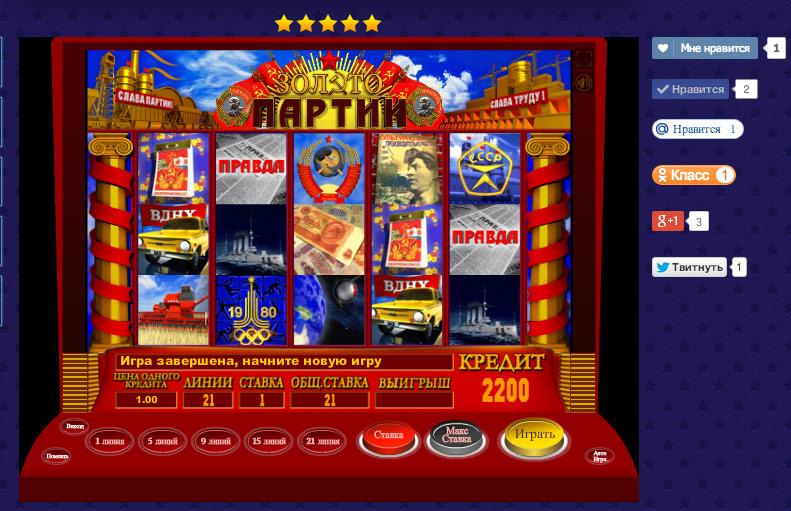 Портал бесплатных игровых автоматов 555слот, Здесь можно играть в игровые а